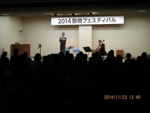宮城県獣医師会主催 JA石巻会場にて